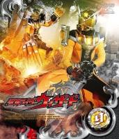 アニメイトオンラインショップ900【Blu-ray】TV 仮面ライダーウィザード VOL.9