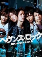 900【DVD】TV ヘヴンズ・ロックHeaven's Rock