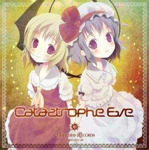 【クリックで詳細表示】【同人CD】Amateras Records/Catastrophe Eve 東方シリーズ