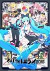 【Blu-ray】初音ミク「マジカルミライ 2016」 通常版