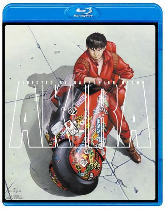 【Blu-ray】映画 AKIRA