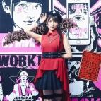 【マキシシングル】上坂すみれ/踊れ!きゅーきょく哲学 初回限定プレス盤 7インチアナログ盤