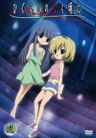 900【DVD】TV ひぐらしのなく頃に 第弐巻 初回限定版