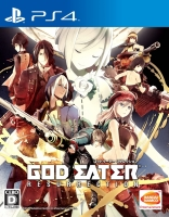 アニメイトオンラインショップ900【PS4】特価 GOD EATER RESURRECTION クロスプレイパック&アニメVol.1 限定生産