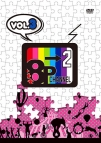 【DVD】8P channel 2 Vol.3