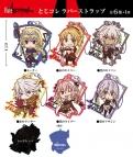 【グッズ-ストラップ】Fate/Apocrypha とじコレ ラバーストラップ