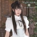 【マキシシングル】村川梨衣/Night terror 通常盤