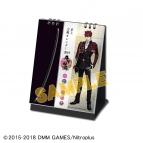 【カレンダー】卓上 刀剣カレンダー2019 刀剣乱舞-ONLINE-