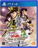 アニメイトオンラインショップ900【PS4】特価 ジョジョの奇妙な冒険 アイズオブヘブン