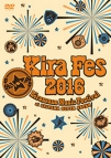 【DVD】Kiramune Music Festival 2016 at SAITAMA SUPER ARENA