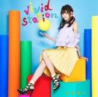 【アルバム】渡部優衣/vivid station 初回生産限定盤