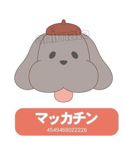 900【グッズ-ぬいぐるみ】ユーリ! on ICExサンリオキャラクターズ ぬいぐるみ S/マッカチン