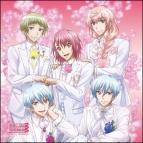 【グッズ-タオル】美男高校地球防衛部LOVE! LOVE! LOVE! マイクロファイバー B