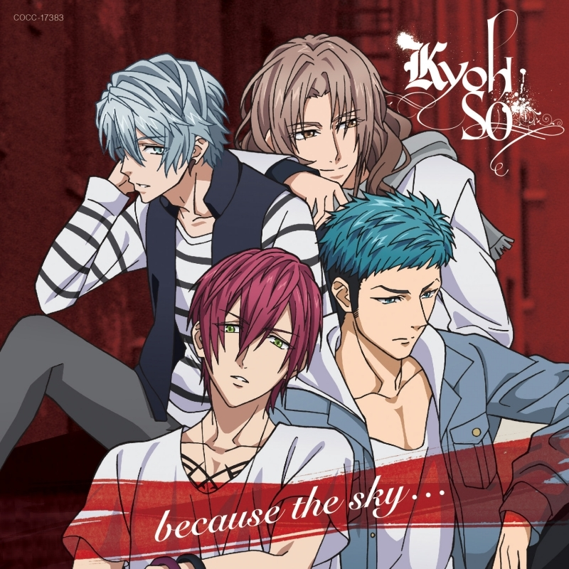 【主題歌】TV DYNAMIC CHORD ED「because the sky...」/KYOHSO 初回限定盤
