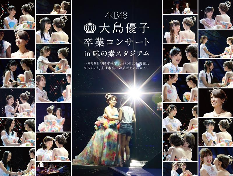 900【Blu-ray】AKB48/大島優子卒業コンサート in 味の素スタジアム スペシャルBlu-ray BOX
