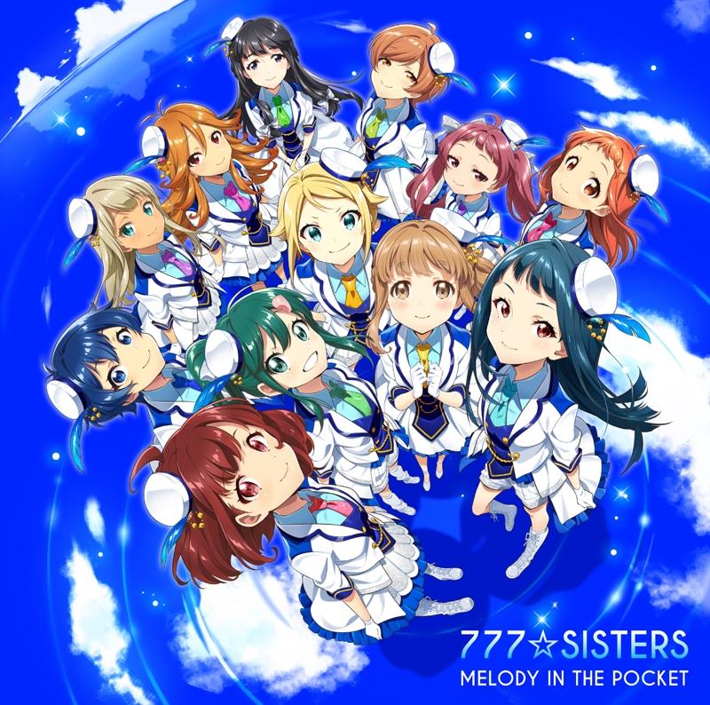 【キャラクターソング】Tokyo 7th シスターズ 777☆SISTERS/MELODY IN THE POCKET 通常盤