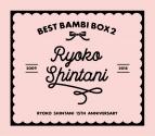 【アルバム】新谷良子/15周年ベストアルバム BEST BAMBI BOX 2