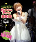 【Blu-ray】長谷川明子/~Birthday Party 2012~