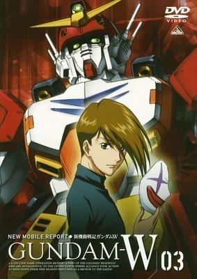 【DVD】TV 新機動戦記ガンダムW Vol.3
