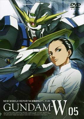 【DVD】TV 新機動戦記ガンダムW Vol.5