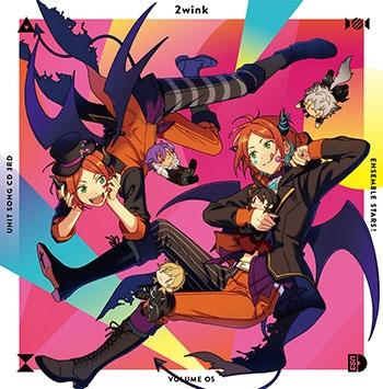 【キャラクターソング】あんさんぶるスターズ! ユニットソングCD 第3弾 Vol.05 2wink