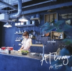 【アルバム】豊崎愛生/AT living