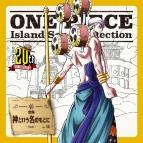 【キャラクターソング】TV ONE PIECE Island Song Collection 空島「神という名のもとに」/エネル(CV.森川智之)
