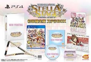 【PS4】アイドルマスター ステラステージ 初回限定版「ステラBOX」 アニメイト限定セット
