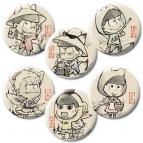【グッズ-バッチ】きゃらふぉるむ おそ松さん 缶バッジコレクション 戯画ver. 其の四