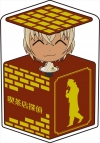 【グッズ-クッション】名探偵コナン キャラ箱クッションVol.3 探偵コレクションver. 安室透