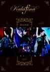 【DVD】Kalafina/Kalafina 9+one at 東京国際フォーラムホールA