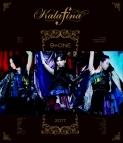 【Blu-ray】Kalafina/Kalafina 9+one at 東京国際フォーラムホールA