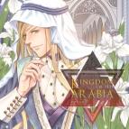 【ドラマCD】KINGDOM OF THE ARABIA//イフラース (CV.四ツ谷サイダー)アニメイト限定盤