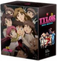 900【Blu-ray】TV 無責任艦長タイラー BD-BOX
