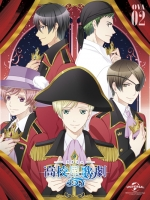 900【Blu-ray】OVA スタミュ 第2巻 初回限定版
