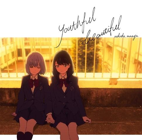 【マキシシングル】内田真礼/youthful beautiful 通常盤