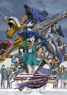 900【DVD】TV ガンパレード・オーケストラ DVD-BOX EMOTION the Best
