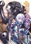 【コミック】ナイツ&マジック(4)