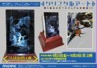 【グッズ-置きもの】劇場版 デジモンアドベンチャーtri. クリスタルアート