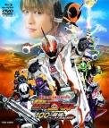 【Blu-ray】劇場版 仮面ライダーゴースト 100の眼魂とゴースト運命の瞬間 DVD付