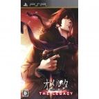【PSP】オメルタ~沈黙の掟~ THE LEGACY 通常版
