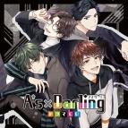 【ドラマCD】A's×Darling(CV.江口拓也・古川慎・佐藤拓也・前野智昭)