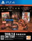 【PS4】ソードアート・オンライン フェイタル・バレット 初回限定生産版