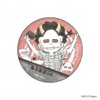 【グッズ-バッチ】M.S.S Project 缶バッジ 03/あろまほっと(グラフアート)