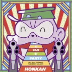 【主題歌】TV 深夜!天才バカボン 挿入歌「BAN☆BAN☆パーティ」/本官 (CV.森川智之)