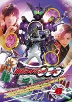 アニメイトオンラインショップ900【DVD】TV 仮面ライダーオーズ Vol.8