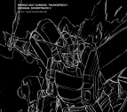 【サウンドトラック】オリジナル・サウンドトラック 機動戦士ガンダム サンダーボルト 2/菊地成孔