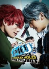 【DVD】舞台 ペルソナ4 ジ・アルティマックス ウルトラスープレックスホールド