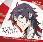 【DJCD】ラジオ キズナイーバー キズラジ vol.1