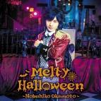 【マキシシングル】岡本信彦/Melty Halloween 豪華盤